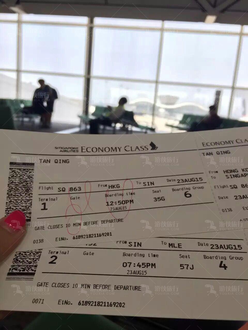 马尔代夫机票