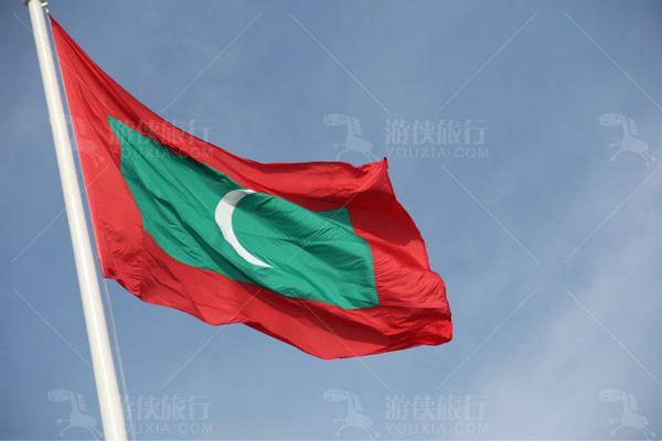 马尔代夫国旗