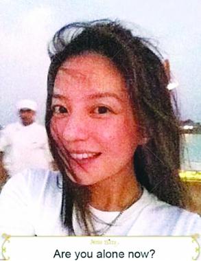 赵薇在马尔代夫