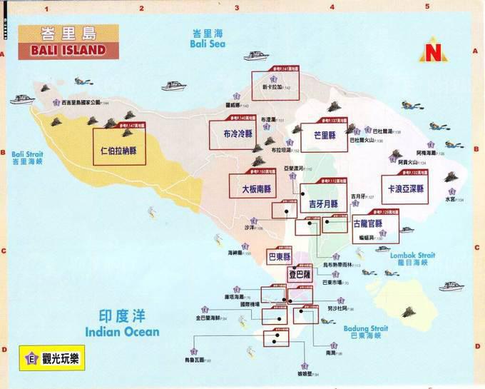 关于巴厘岛