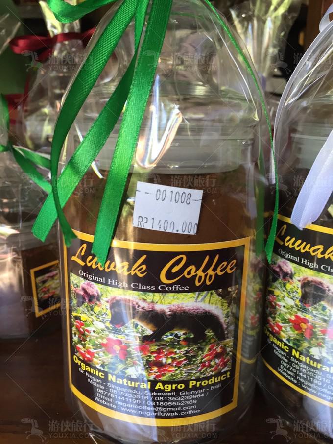 一小罐咖啡要卖700元人民币