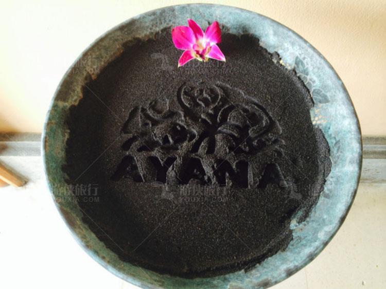 Ayana的烟灰缸