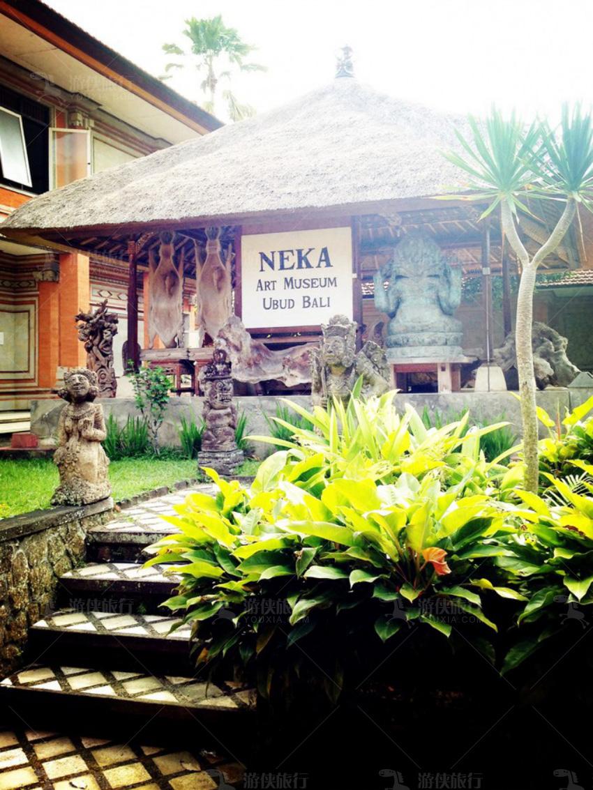 内卡艺术博物馆