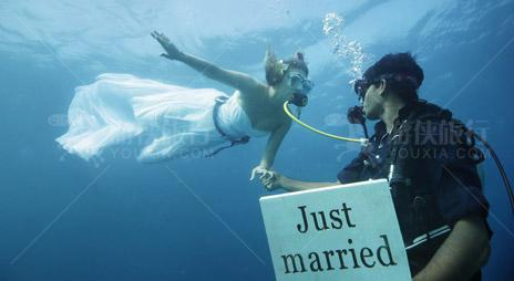 Anantara水下婚礼