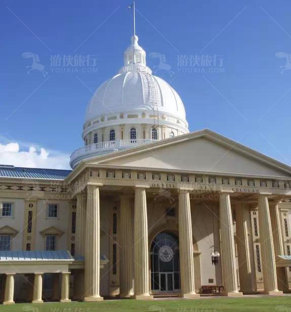 帕劳的总统府