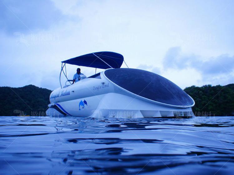 梦幻3D半潜水艇巡航