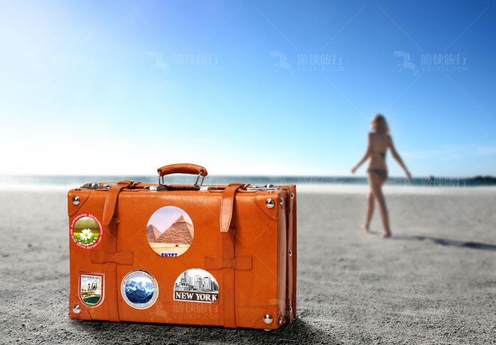 携带行李过多