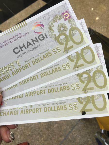 新加坡机场的代金券
