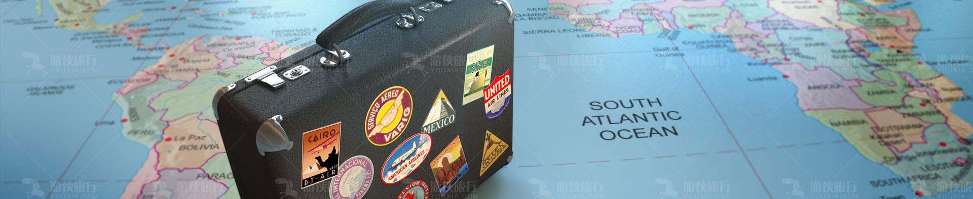 选择旅行社
