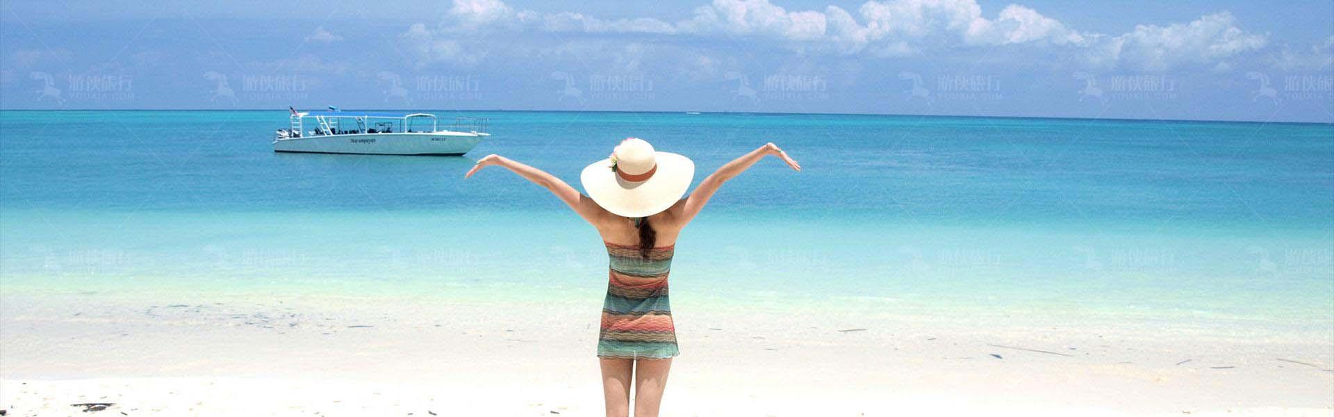 出游购买旅游保险