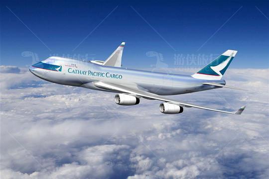 马尔代夫航班