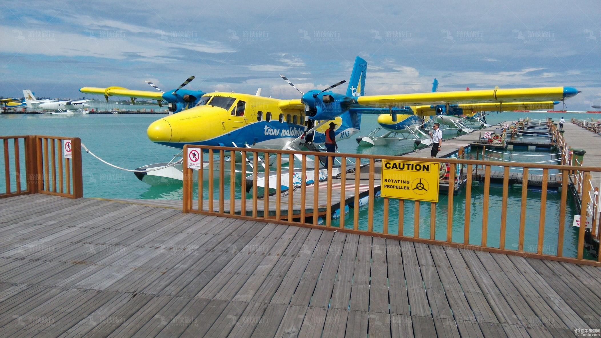 马代水上飞机