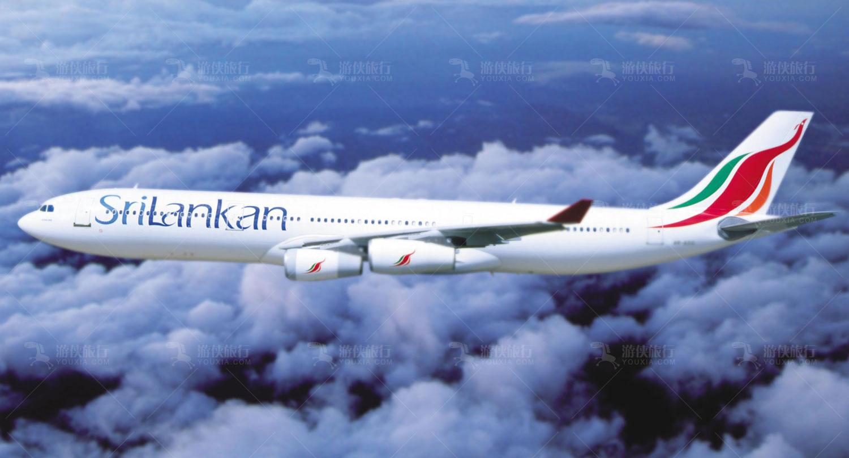 马尔代夫航空