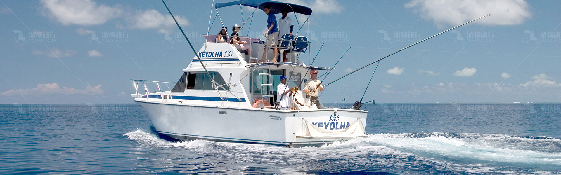 马代出海钓鱼