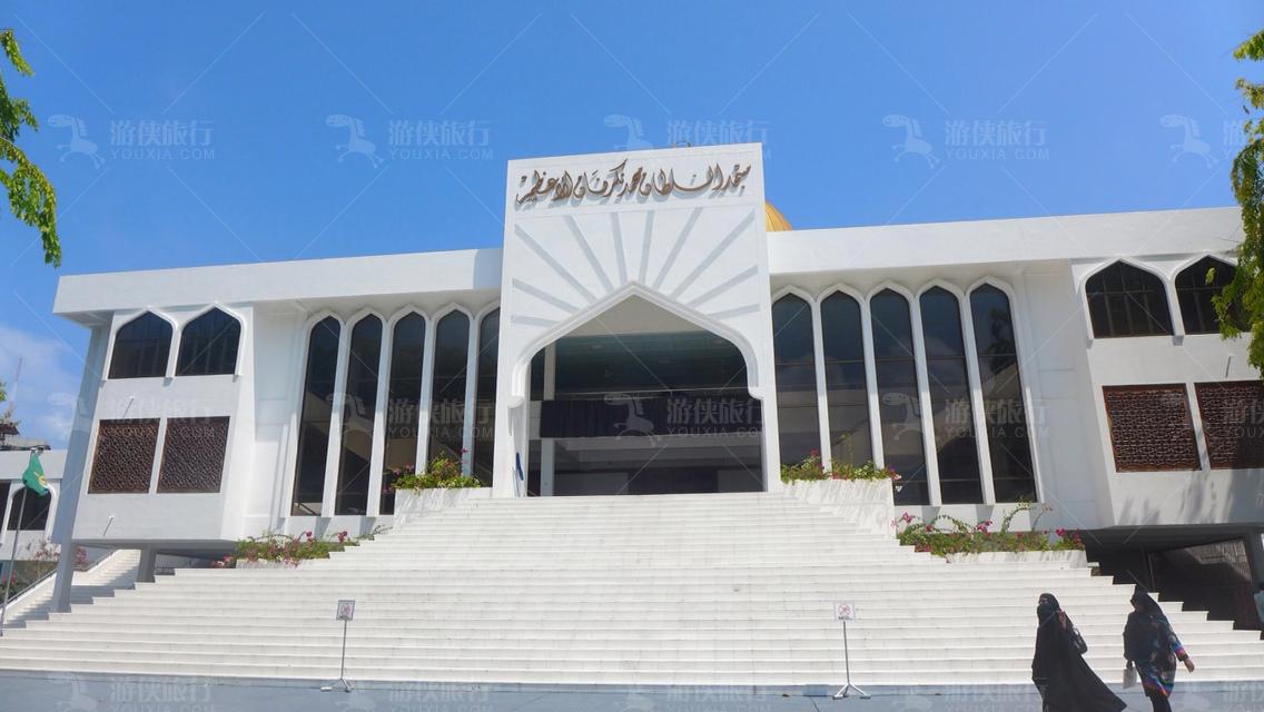 马尔代夫穆斯林