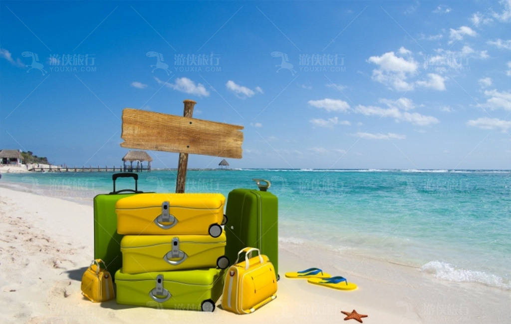 马尔代夫行李托运