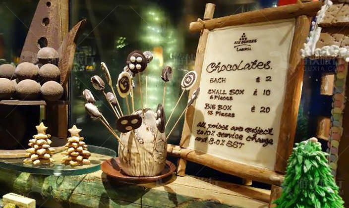 马尔代夫第六感拉姆巧克力吧