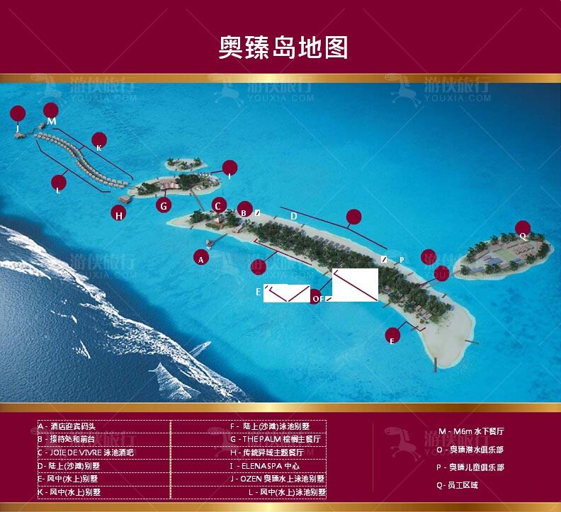 奥臻岛地图