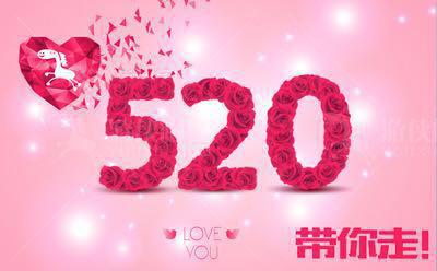 游侠五周年庆