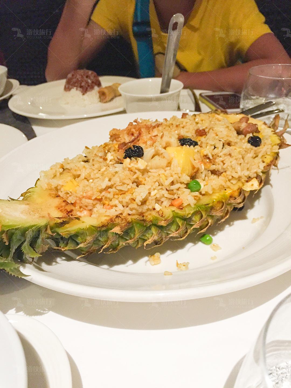 泰国菜烤饭