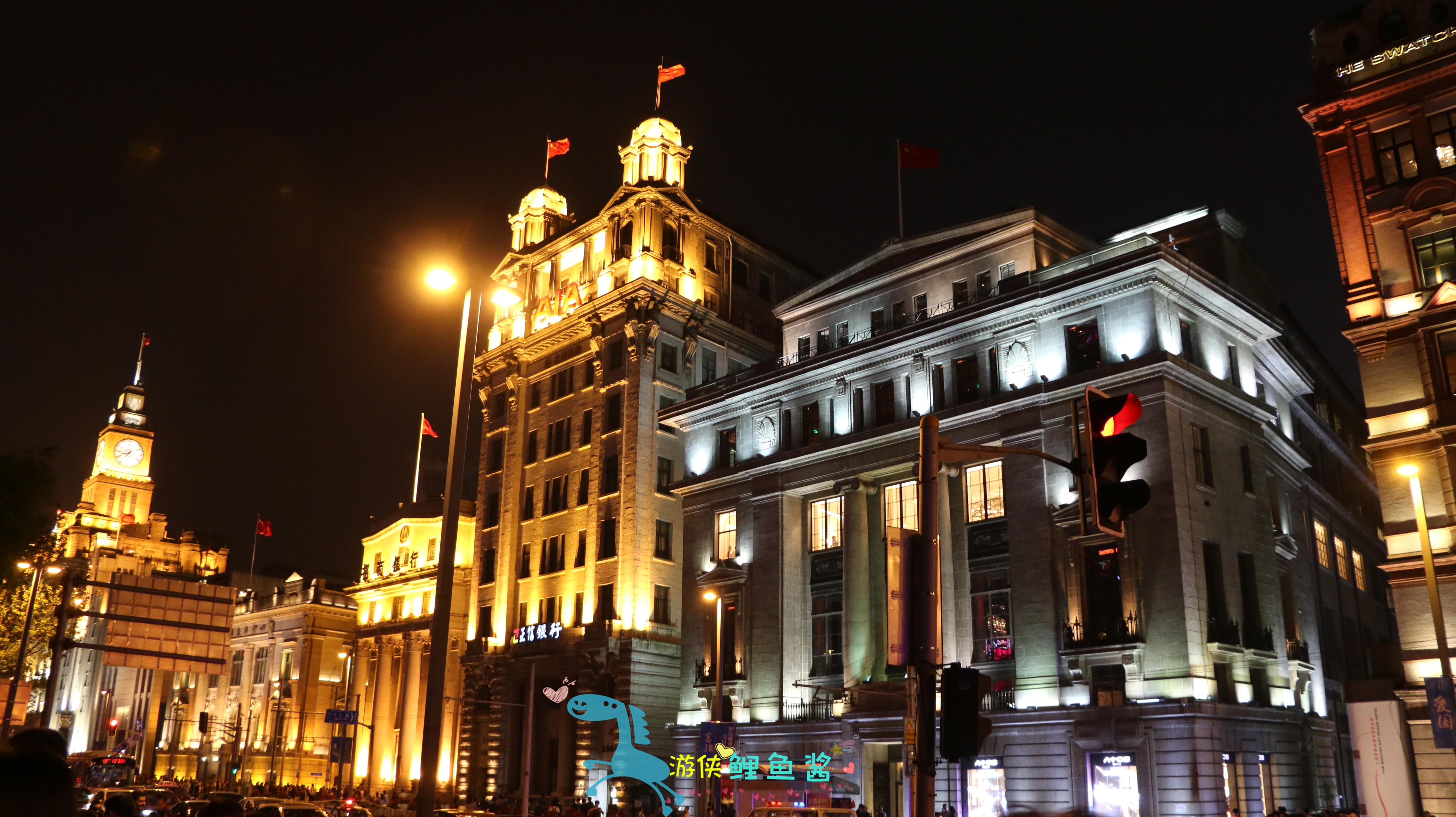 友邦大厦、麦加利银行大楼