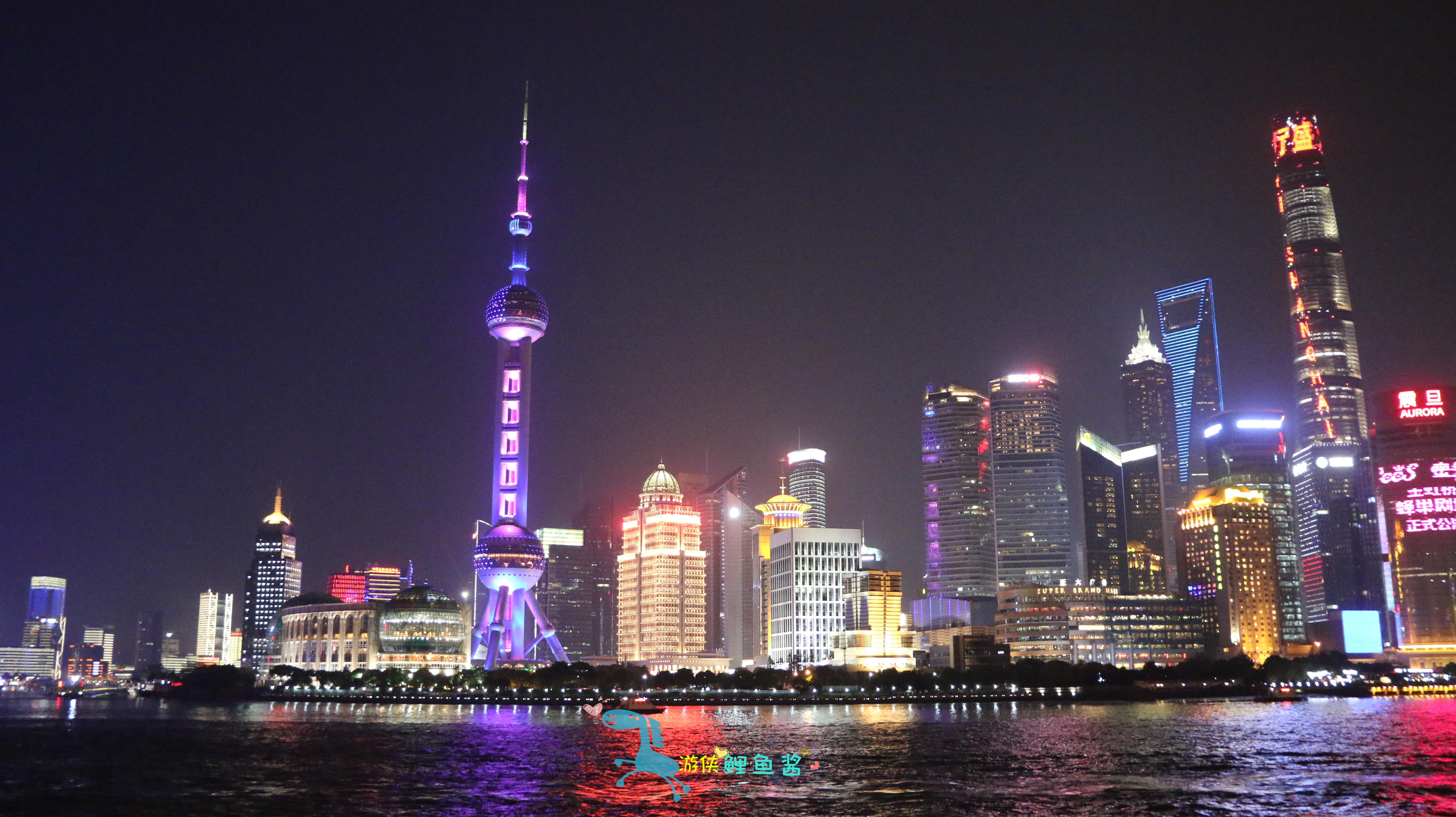 上海著名地标