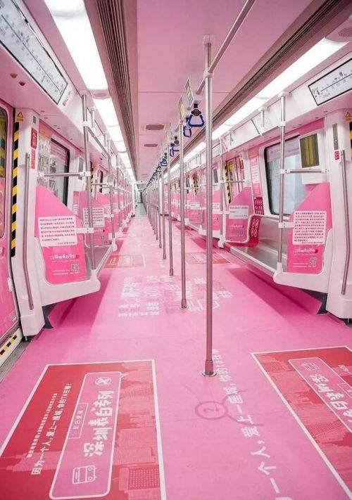 深圳第一辆粉红地铁