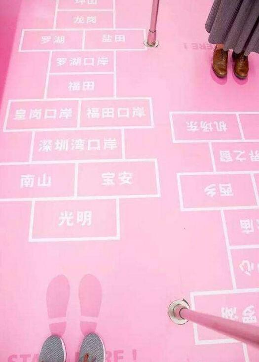深圳粉色列车