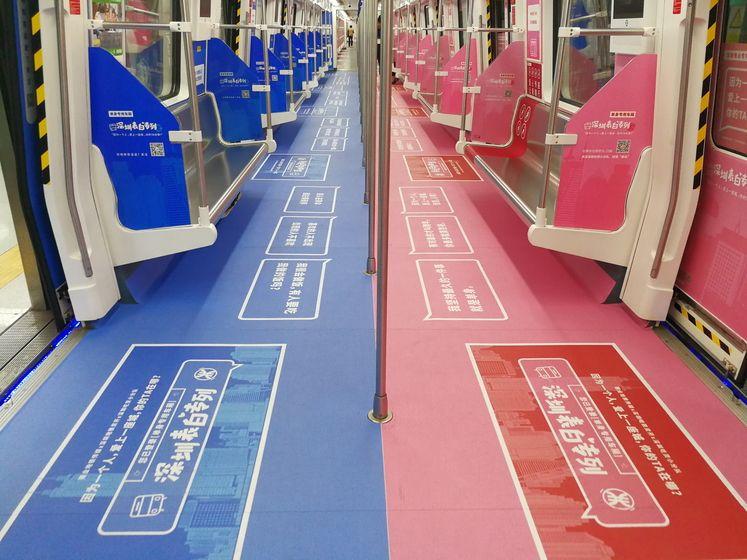 深圳单身专用车厢