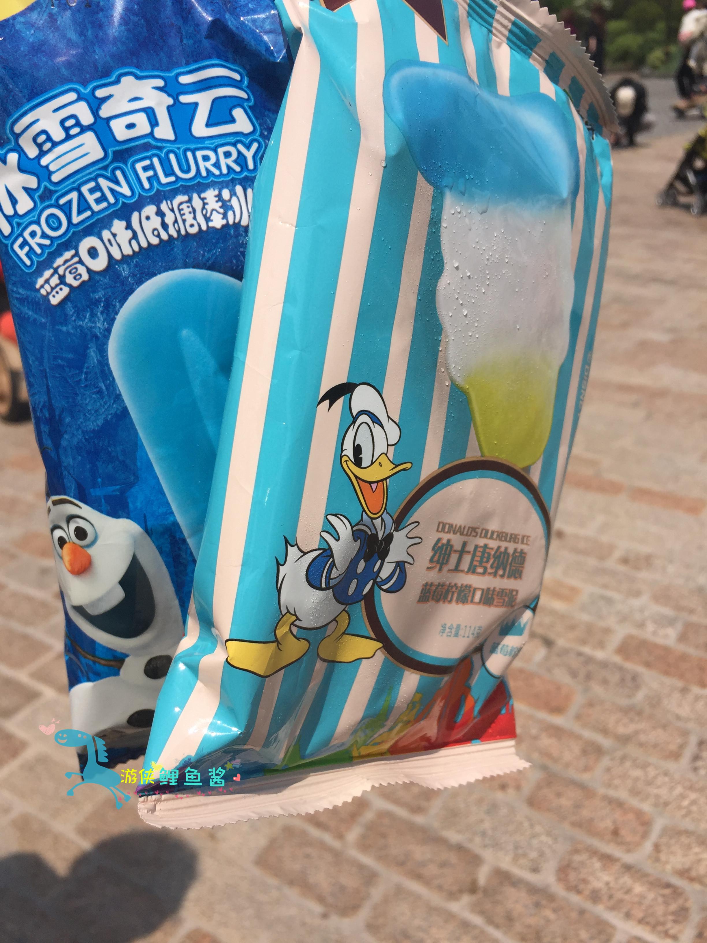 零食券兑换冰淇淋